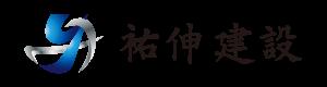 足場工事のご依頼は大阪府和泉市の祐伸建設へ|求人募集中!